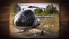 Как украинские вертолеты АК1-3 покорили мир: преимущества вертолетов