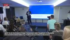 ЄБРР та ЄС розповіли інвестиційній спільноті про можливості в рамках ініціативи EU4Business