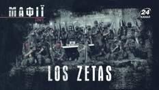 Убивают ради развлечения и вербуют детей: кровавые факты о банде Los Zetas