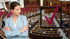 Нова Верховна Рада: яких змін очікувати українцям