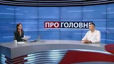 Чому сепаратисти вільно гуляють Донбасом: плани Путіна на Україну