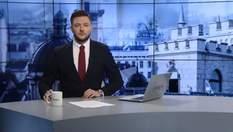Випуск новин за 13:00: Затримання наркобарона. Кривавий напад у Києві