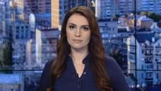 Выпуск новостей за 11:00: Новые детали пожара в одесской гостинице. Теракт в Афганистане