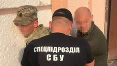 """Президент змінив голову СБУ на """"бурштиновій"""" Житомирщині"""