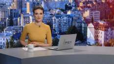 """Випуск новин за 9:00: Звільнення ведучого """"Руставі-2"""". Апеляції щодо полонених  моряків"""