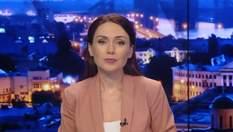 Підсумковий випуск новин за 22:00: ЗМІ РФ про бранців. Повернення політв'язня Терновського