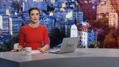 Випуск новин за 9:00: Розмінування Станиці Луганської. Генеральна репетиція параду