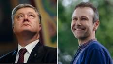 Порошенко та Вакарчук уже записалися в один з комітетів Ради, – ЗМІ