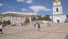 100 грн за участие: в центре Киева на Михайловской площади прошел митинг в поддержку Филарета