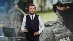 Випуск новин за 19:00: Деталі замовного вбивство на Київщині. Повернення РФ до G8