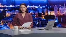 Итоговый выпуск новостей за 22:00: Обмен пленными между Украиной и РФ. Заказное убийство