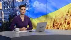 Випуск новин за 10:00: Святкування Дня прапора України. Справа щодо вбивства Сергієнка
