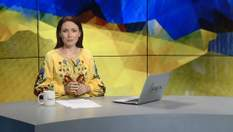 Випуск новин за 19:00: Вітання світових лідерів. День Незалежності на передовій