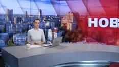Випуск новин за 9:00: Потужний землетрус в Албанії. Доба на фронті