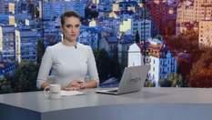 """Випуск новин за 11:00: """"Октоберфест"""" у Німеччині. ДТП на Хмельниччині"""