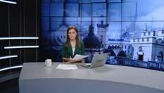 Випуск новин за 17:00: Український скандал у США. Протести у Казахстані