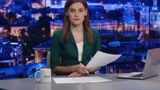 Підсумковий випуск новин за 21:00: Акція на підтримку України в РФ. Сексуальне насилля на роботі
