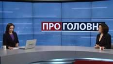 Росія хоче відсторонити США від України, – Сироїд