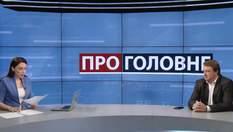 """""""Червоні лінії"""" МВФ: чого не варто робити Україні, аби отримати новий транш"""