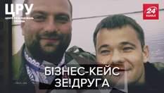 Ображений на Зеленського чиновник злив компромат на друга Богдана: резонансне розслідування