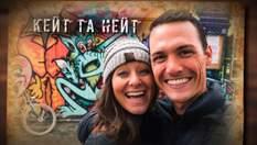 Американские Youtube-блоггеры 2 недели путешествовали по Украине: что их поразило и разочаровало