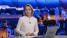Підсумковий випуск новин за 21:00: Перемога Усика. Відома астронавтка в Україні