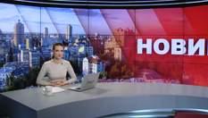 Випуск новин за 9:00: ДТП зі швидкою у Києві. Ситуація на фронті
