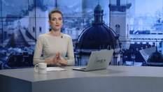 Випуск новин за 15:00: Марш за свободу Марківа. Отруєння членів ЦВК в Косово