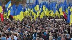 Чи переростуть мітинги в Україні у масові протести проти президента