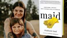 Вона мила туалети за 9 доларів на годину, написала книгу і стала відомою
