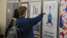Уникальная выставка постеров открылась в Харькове: яркие фото и видео