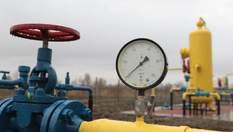 Газовый шантаж России: как Украине избежать ошибок предшественников
