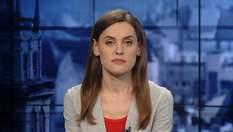 Випуск новин за 15:00: ДТП за участю українців в Угорщині. Місія МВФ
