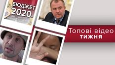Избиение школьницы, детали дела Гладковского и трогательная история бойца ВСУ – видео недели