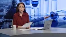 Випуск новин за 17:00: Найдовший в історії авіапереліт. Нова очільниця НАЗК