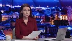 Випуск новин за 19:00: ДТП з українцями в Чехії. Світ у протестах