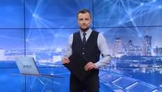 """Выпуск новостей за 19:00: Ссора Гончарука и """"слуг народа"""". Как уберечься от смога"""