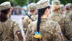 Гендерна рівність в армії: скільки дівчат боронять Україну на Cході