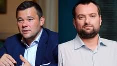 Скандальний бізнес-проєкт Богдана та Вавриша: що відомо про нову забудову в Києві