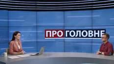 Скандал із Зеленським у Золотому: як може бути причетний Аваков