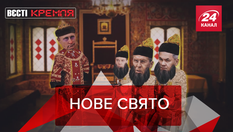 Вєсті Кремля: Росія святкує перемогу над монголо-татарами. Клуб друзів Путіна