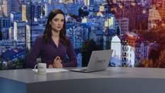 Выпуск новостей за 9:00: Потери на фронте. Реакция Путина на разведение