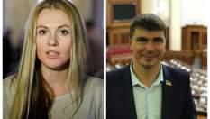 """Из фракции """"Слуга народа"""" исключили Скороход и Полякова"""