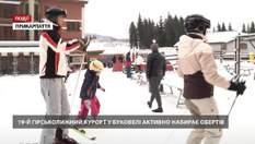 Дев'ятнадцятий гірськолижний сезон у Буковелі активно набирає обертів