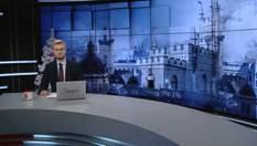Випуск новин за 17:00: Акція проти Авакова. Старт місцевих виборів