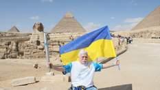 Украинец, который путешествует вокруг света на инвалидной коляске: мотивирующая история