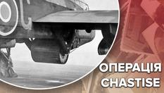 Третій Рейх зазнав величезних збитків: деталі легендарної британської атаки