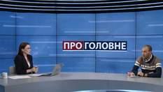 Не  видно стратегії: журналіст назвав провали та досягнення уряду Гончарука