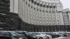 В Кабміні закрили перукарню: туди йдуть інвестиційні няні – фото