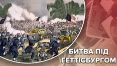Главное событие в истории США: что известно о самой кровопролитной битве под Геттисбергом